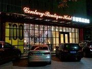 Gentury Boutique Hotel