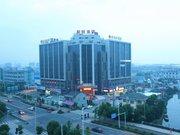 Nanyuan Inn (Ningbo Jishigang)