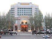 大同同煤国际酒店