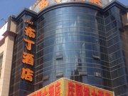 Pod Inn(Xinzhan District Branch)