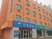 汉庭酒店(大唐美食街店)