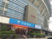 汉庭酒店(洛阳体育中心店)