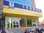 7天连锁酒店(郑州南阳路丰乐园店)