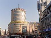 辽阳新世纪酒店