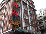 Super 8 Hotel(Wuhan Jiefang Avenue Hongkong Road Branch)