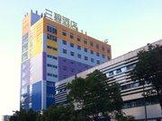 3B Hotel (Ningbo Qinghe)