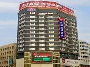 Hanting Inn Wuai - Shenyang