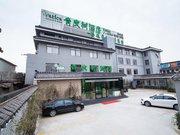 Vatica YangZhou Slender West Lake YangZhou University Teacher's College Hotel