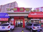 Grace Inn Jinan Zhangzhuang Branch