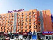 汉庭酒店(齐齐哈尔百花园店)