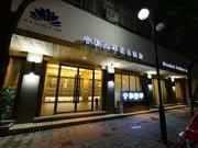 云和宁和曼华假日酒店