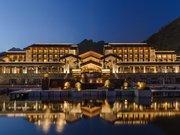 Wutai Mountain Marriott Hotel