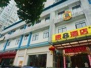速8酒店(温州汤家桥路店)