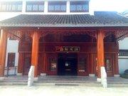 湖州南浔颖园饭店