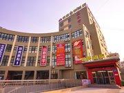 Grace Inn Jinan Changqing Daxue Road Center