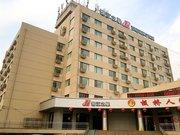 Jinjiang Inn (Qingdao Cangkou Park)