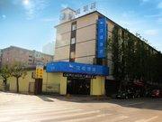 汉庭酒店(咸阳民生西路店)