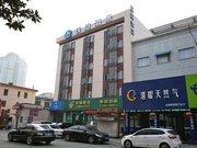 (新店)汉庭酒店(温州苍南龙港店)
