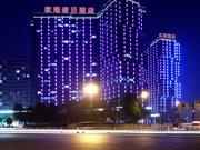 杭州红街酒店
