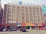 汉庭酒店(通辽火车站店)