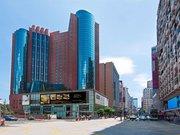 Eaton Hong Kong