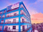 The Six Six Theme of Chain Hotel (Sanya Airport)