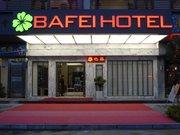 Bafei Choice Hotel