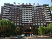 Joysion International Hotel Luoyang