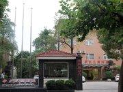 中山华杰花园酒店