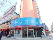 汉庭酒店(滨海鑫鼎广场店)