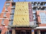 泰安泰山印象酒店