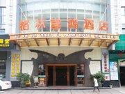惠州格林富鸿酒店