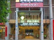 如家派柏云酒店(阳朔西街)