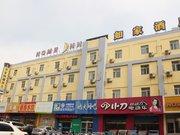 如家快捷酒店(威海乳山青山路店)