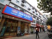 Hanting Hotel(Wuhan Lingjiao Lake Wanda)