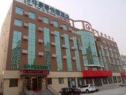 格林豪泰(淄博人民广场长途汽车站店)