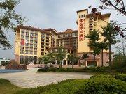 柳州尊皇祥兴大酒店