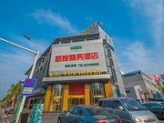 兴化凯悦大酒店