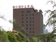 兴义湘江国际酒店(安龙县)