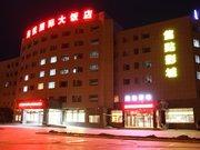 福海海悦国际大饭店