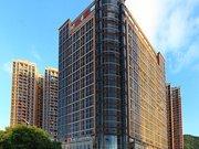 Xi an Lemon Hotel (South Gate Branch)