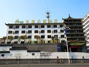 黄山心族之旅酒店