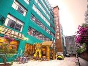 Haikou Shi Guang Yin Theme Hotel