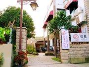 Hangzhou Sweetolive Yododo Inn