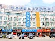汉庭酒店(苏州吴江盛泽店)