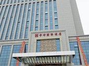 信阳光山帝坤国际酒店