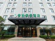 格林豪泰(无锡太湖商务酒店)
