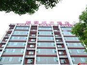 武汉瑞安城市酒店(武大店)