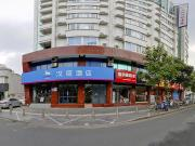 汉庭酒店(昆山火车站店)