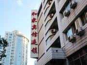 Beijing Hejia Inns (Andingmen)
